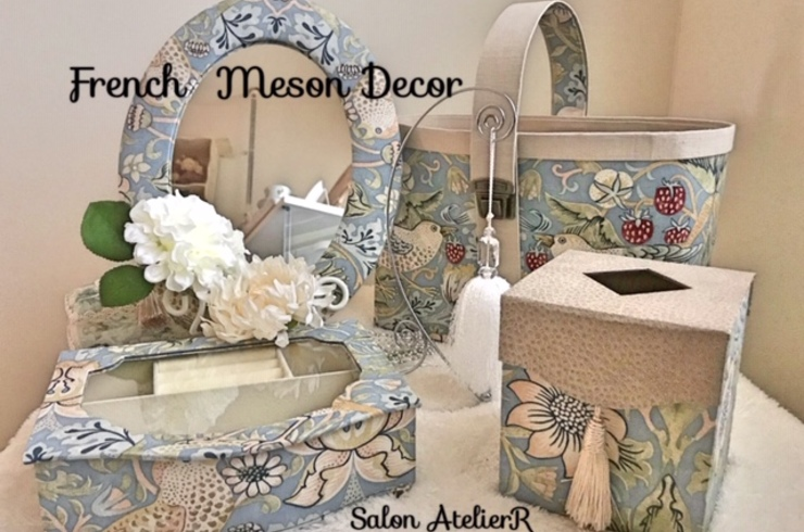 French Meson Decor